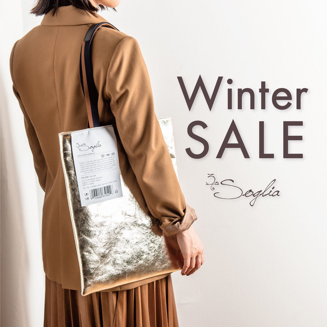 soglia winter SALE開催★