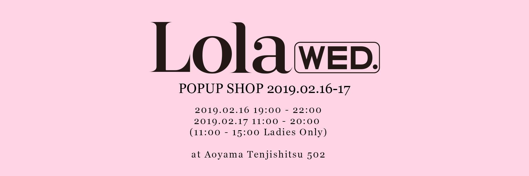 Lola wed. 2月ポップアップショップ開催のお知らせ