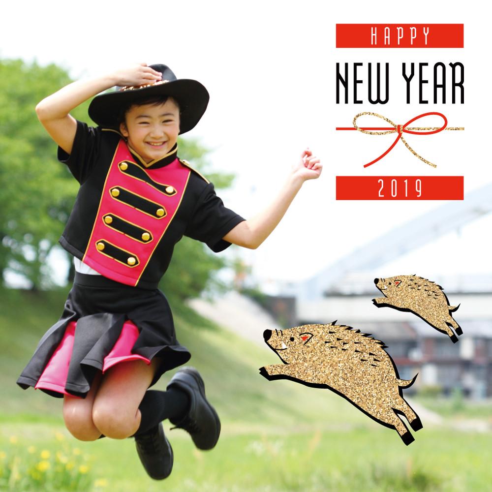 新年あけましておめでとうございます。本日より通常営業いたします。