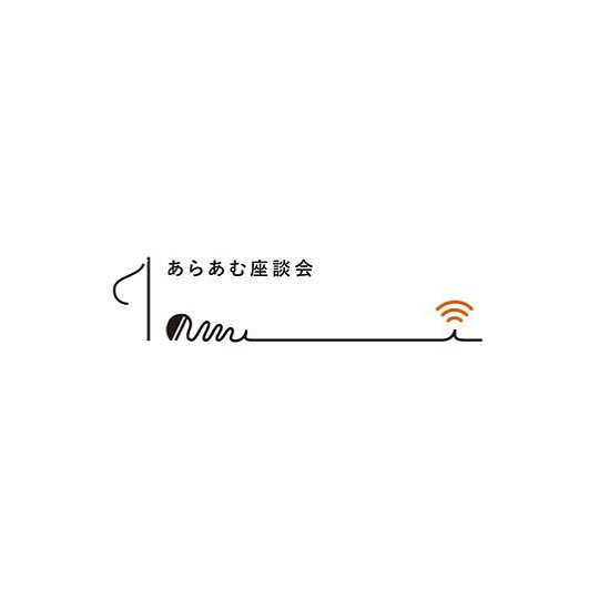 ARAKAWA ii VILLAGE 【おもしろい事に参加しています!】
