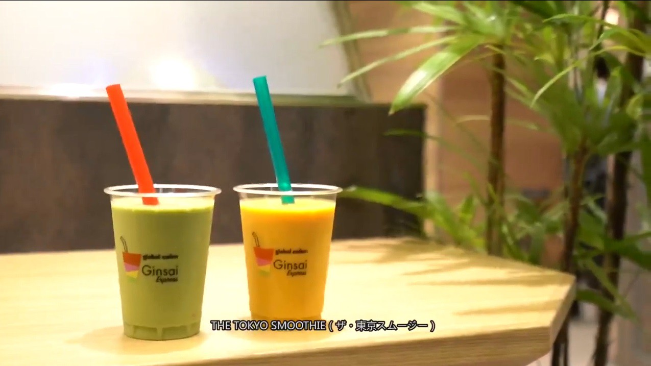 THE TOKYO SMOOTHIE 幻のウコン味スムージー!?