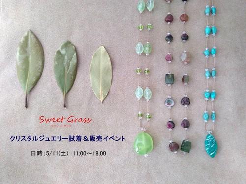 【5/11(土) ネックレス試着&販売イベント】詳細です!^^
