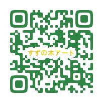 オンラインショップ【BASE店】OPEN!