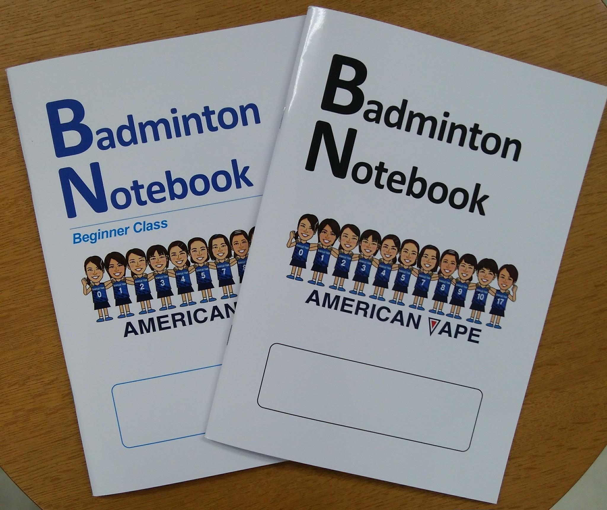 選手考案!!バドミントンノートを発売致します!!