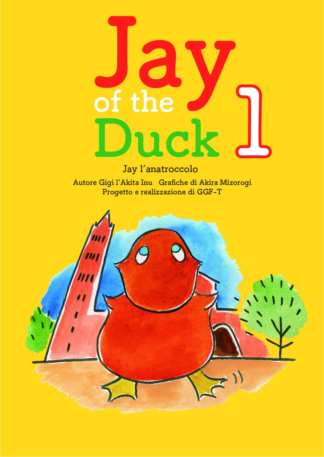 Jay of the Duck 1【限定200冊 】発売開始のお知らせ