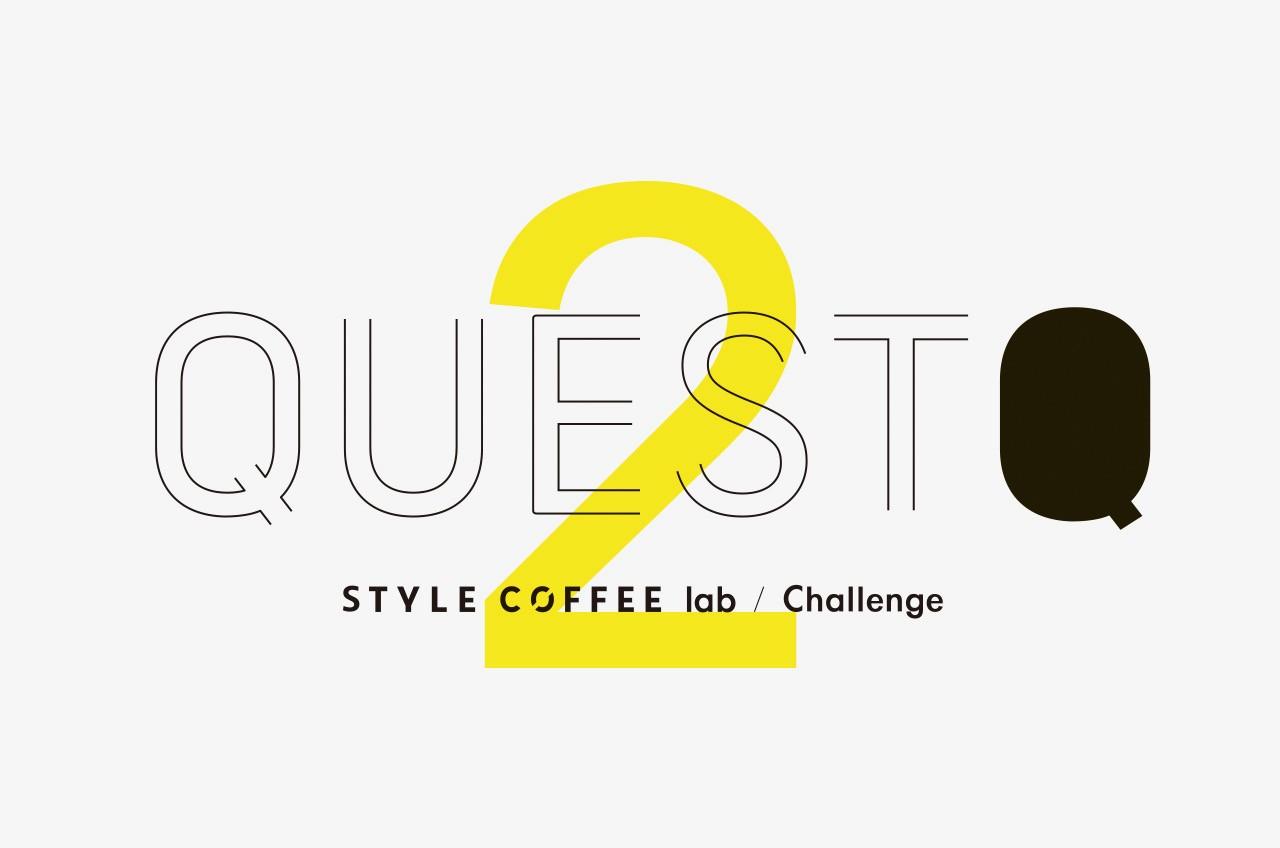 QUEST Vol.2 考察の考察 4