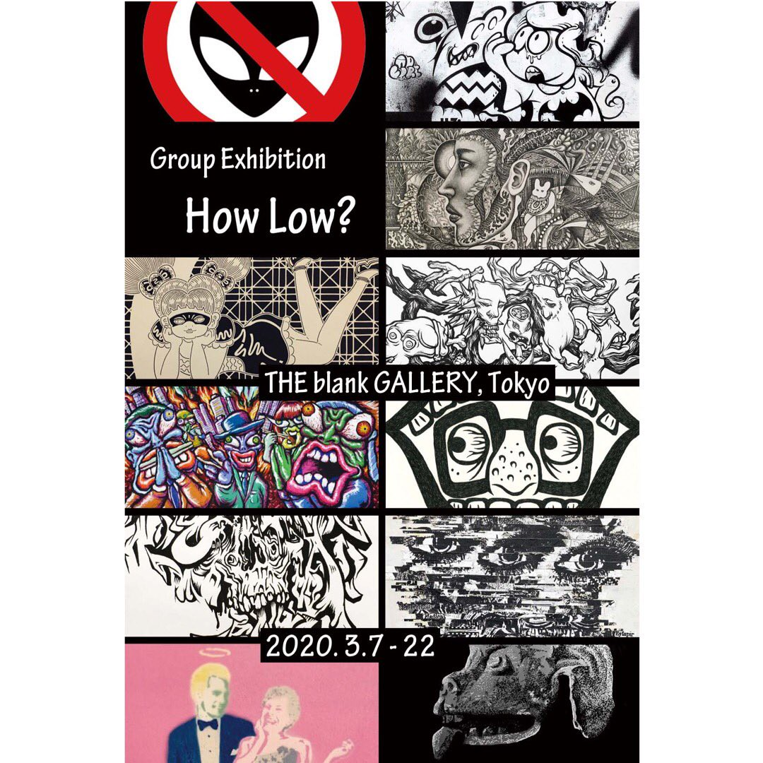 "Group Exhibition: ""How Low?"""