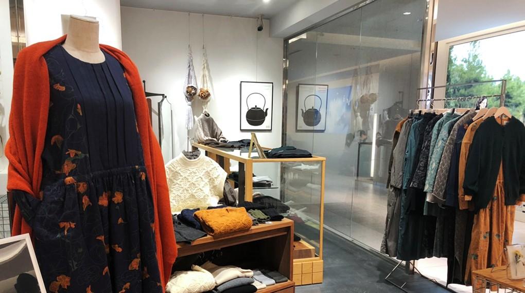 『編みと刺繍と服展』【9/30(水)~11/3(火)】中川政七商店 GINZA SIX店