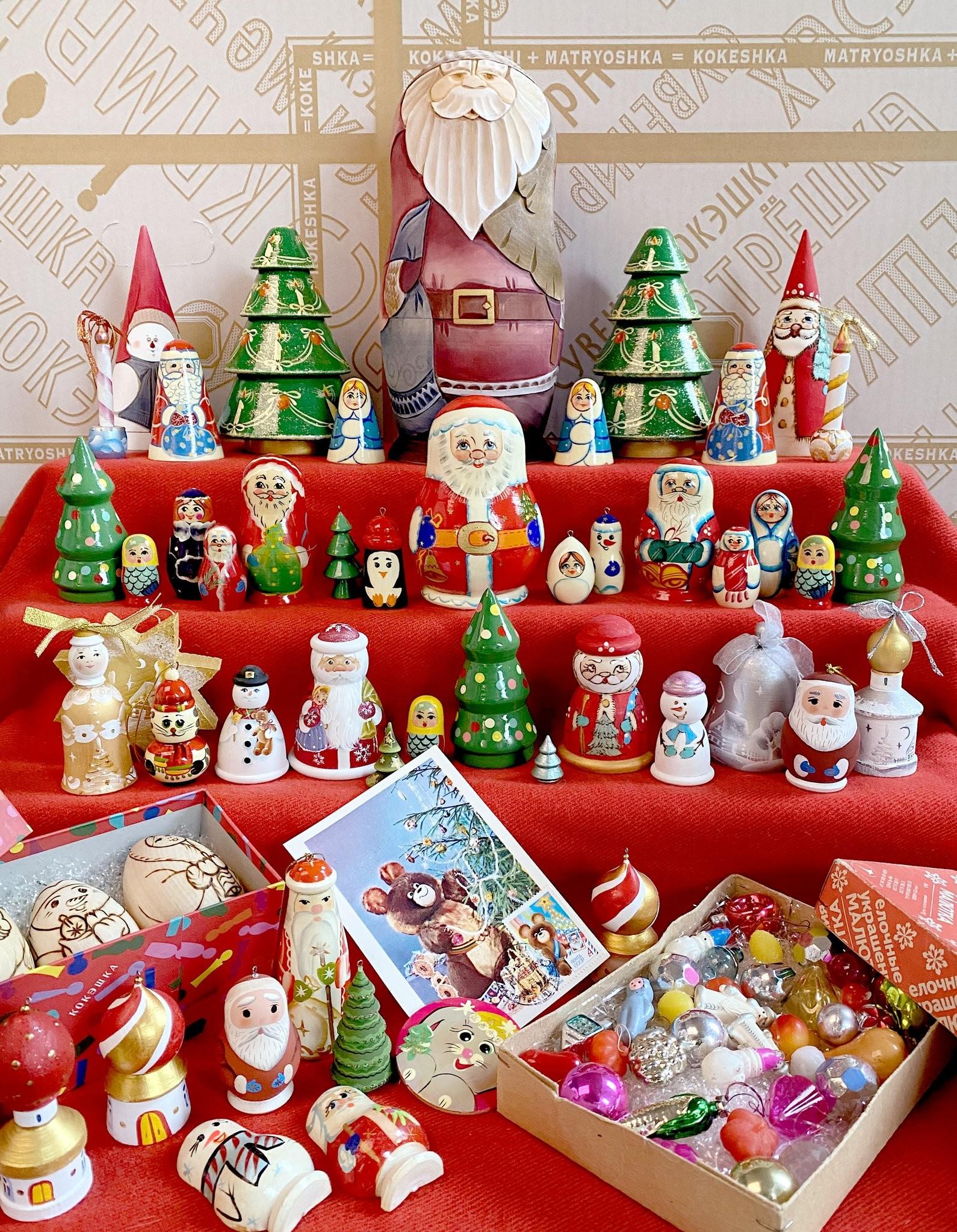 クリスマスフェアのお知らせ