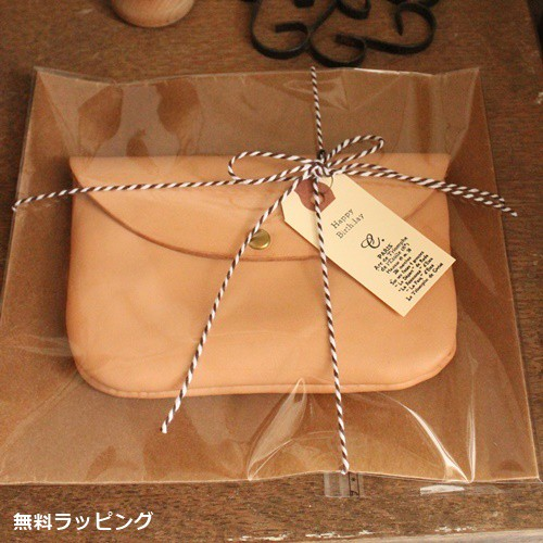 ■ラッピング / wrapping