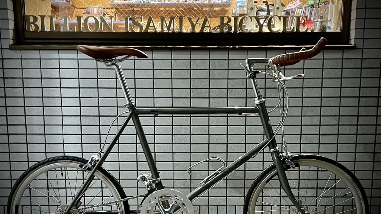 『いさみや自転車館』直営店舗の営業に関するお知らせ