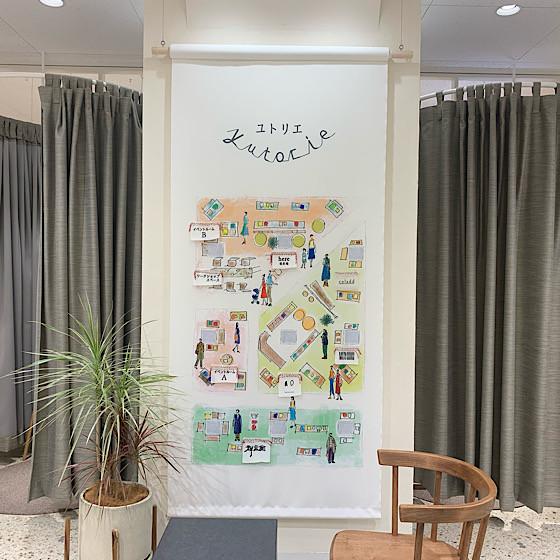 今日は搬入デー!8日〜1Weekの博多阪急催事😊