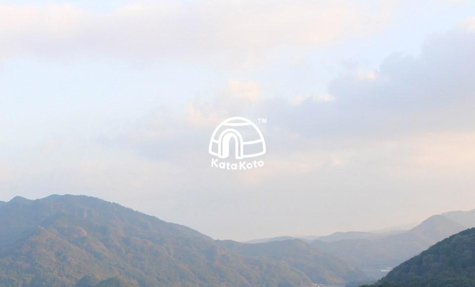 Web site open / 2019.02/01