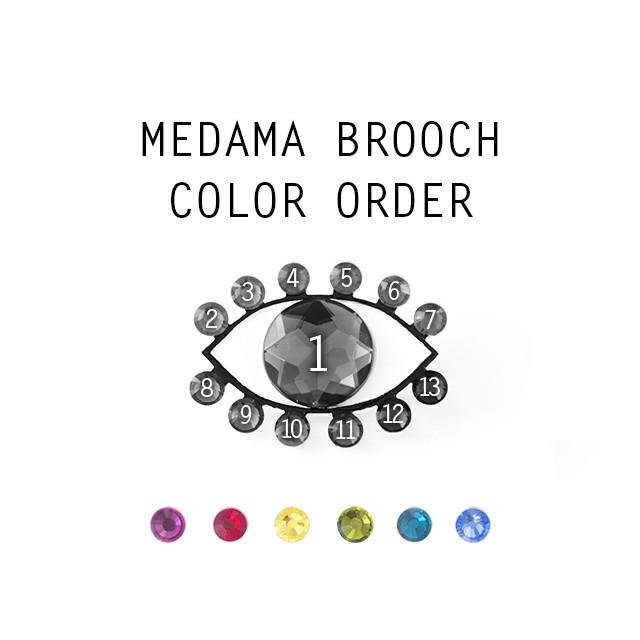 あなただけのオリジナルカラーMedamaを。カラーオーダーページ