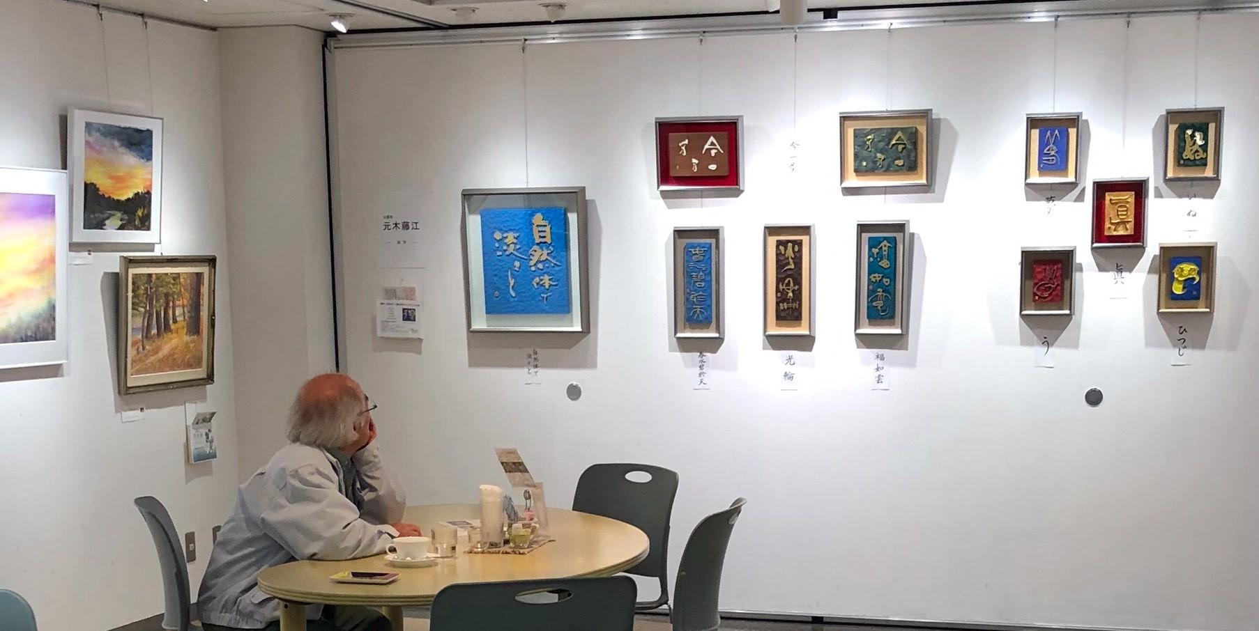 元木藤江 さんの刻字作品が 泉の森会館ギャラリーで展示中です!