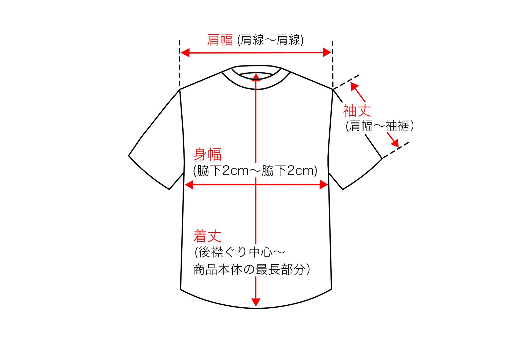 サイズガイド Tシャツ