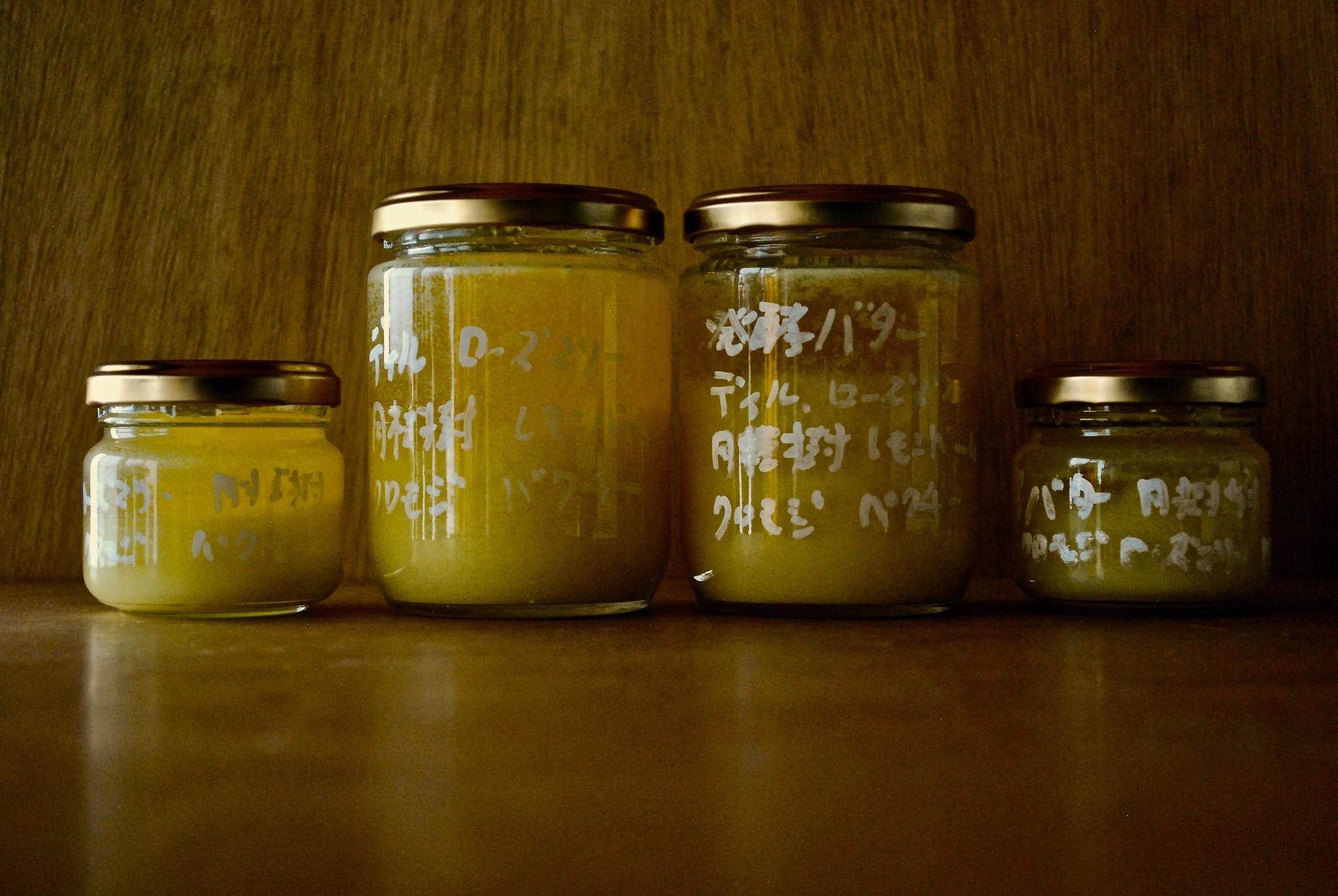 クロモジバターオイル(試作2)