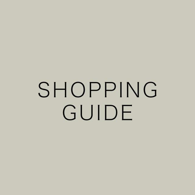 - お買い物について - ご注文前にご一読下さい