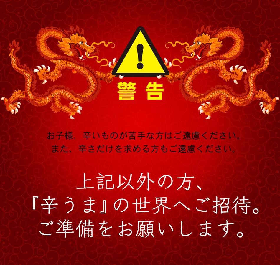 ドハマリ注意!はふはふ、辛い。箸止まらない激辛餃子鍋