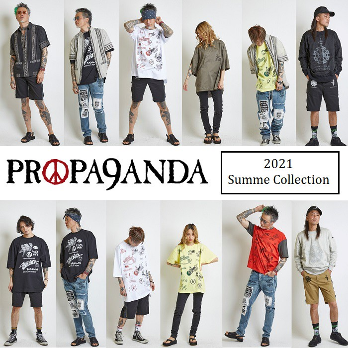 『PROPA9ANDA / プロパガンダ』2021 Summer Collection 先行予約!!