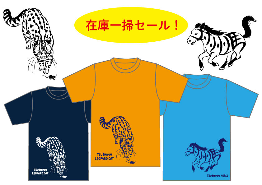 【SALE】Tシャツ、ポロシャツが33~50%OFF!