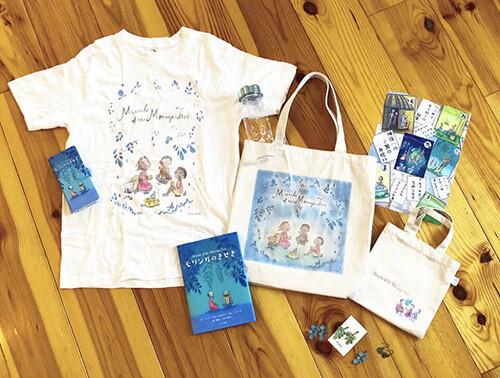 絵本『モリンガのきせき』公式オンラインショップ、リニューアルオープン!