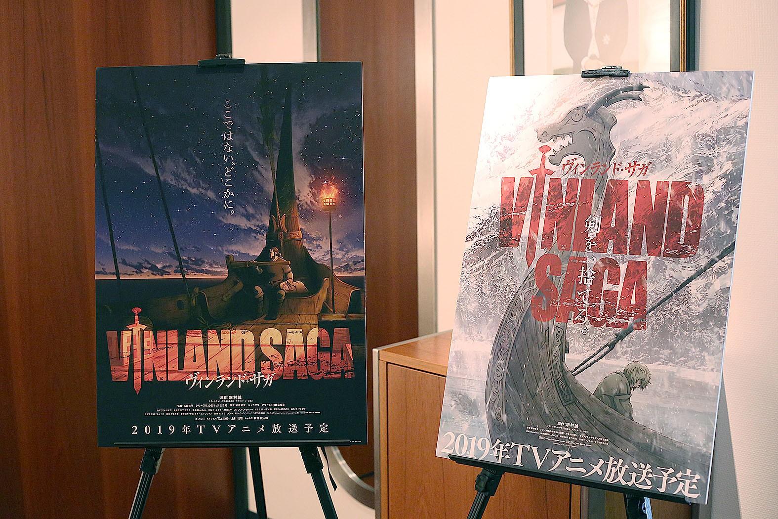 どこ ヴィン ランド トルフィンって実在したの?『ヴィンランド・サガ』は本当にあった話?