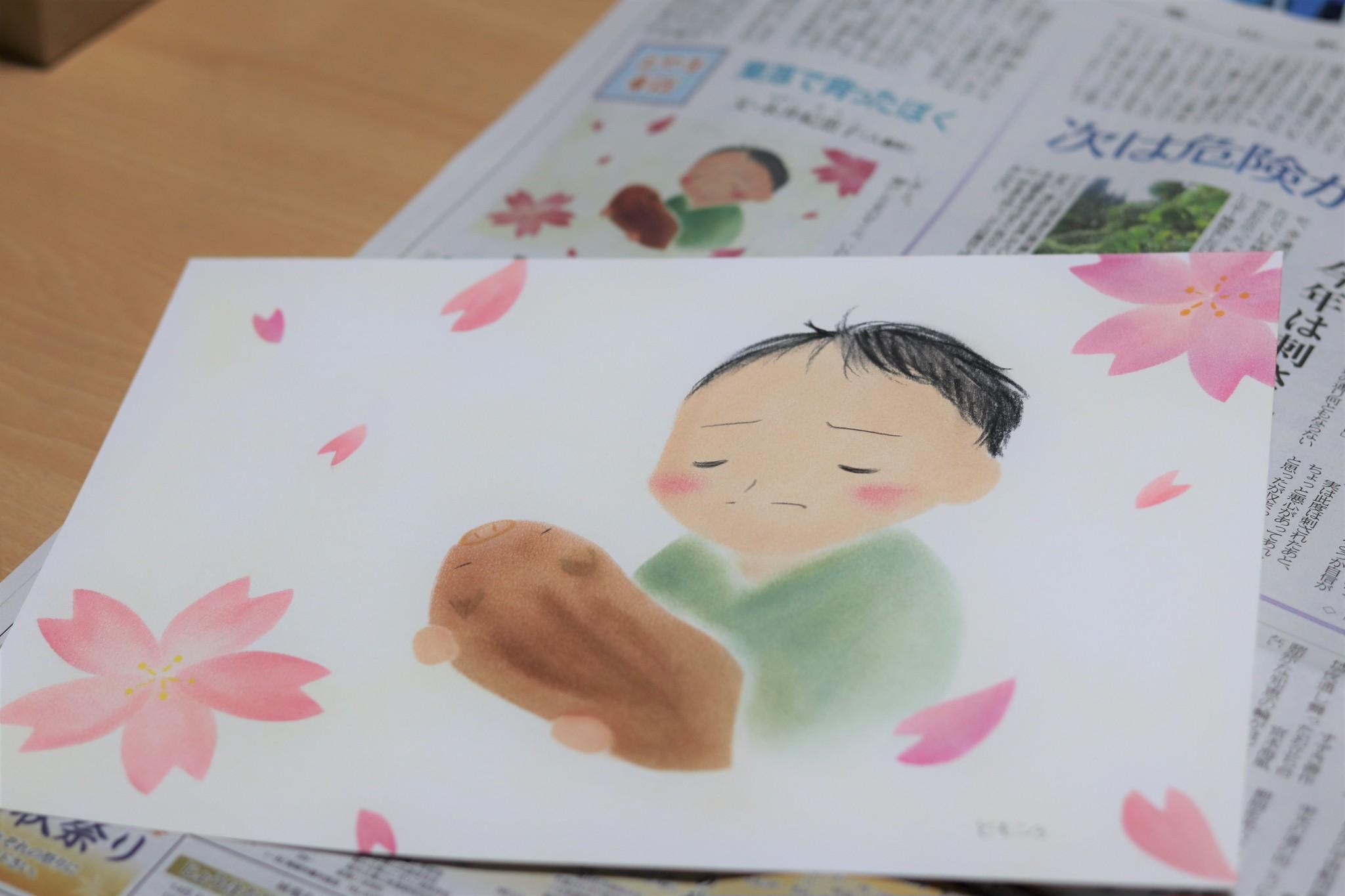 とやま童話の挿絵を描いてます。