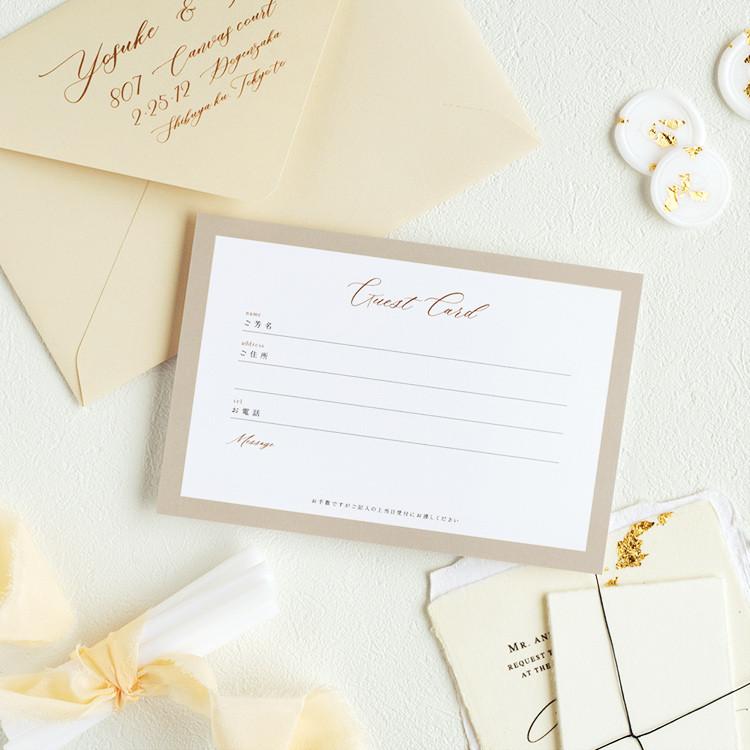 【NEW】結婚式当日のコロナ対策にも◎トレンドカラーベージュの新作ゲストカードをリリース♪