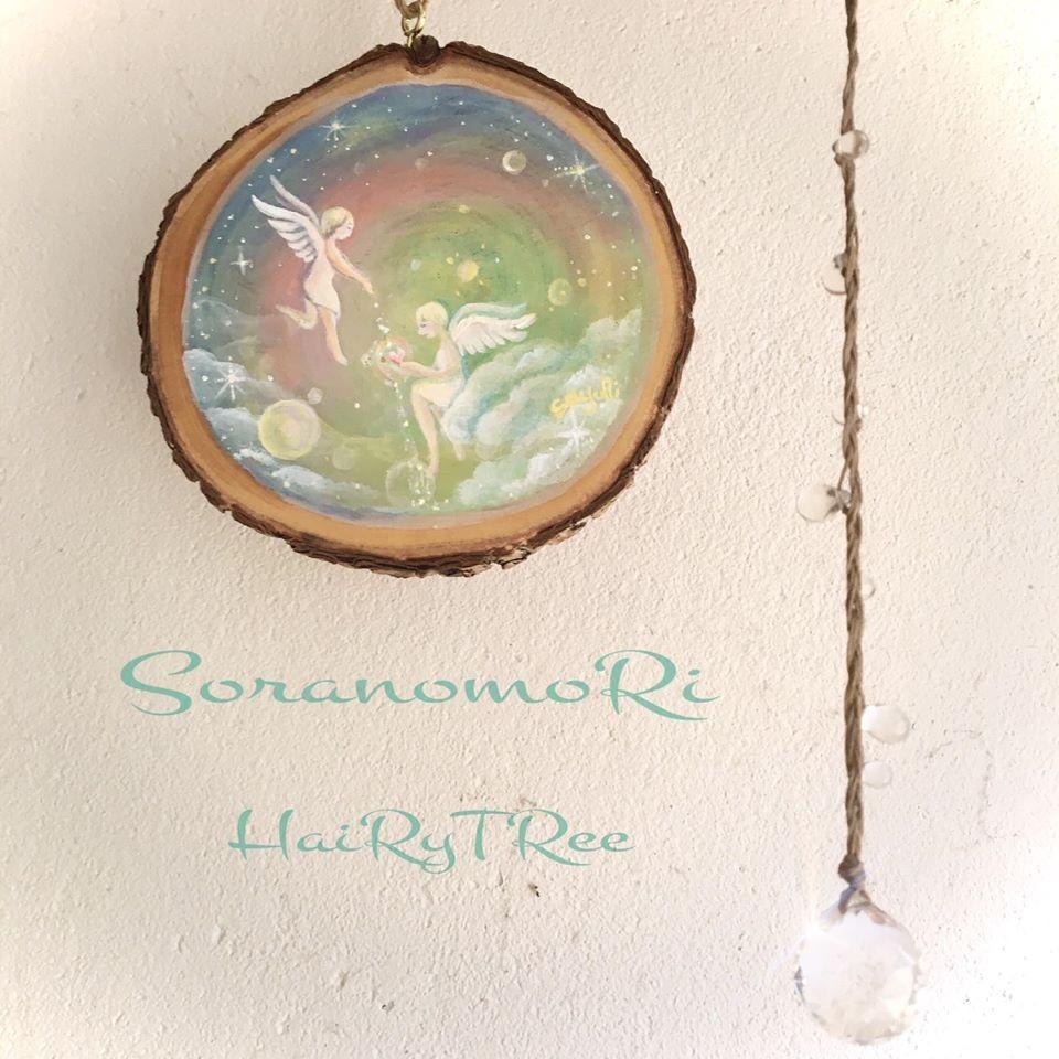 ソラノモリSayuRi LogArt 丸太アート ✨💗🌈虹の天使🌈💗✨