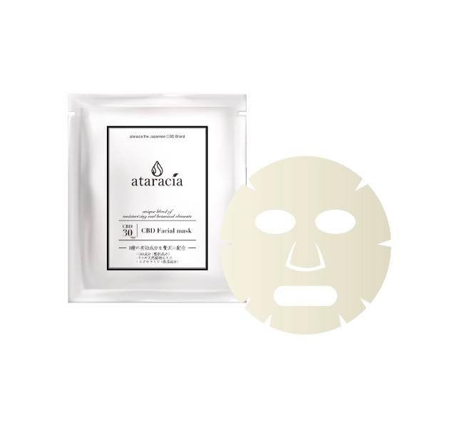 【新商品】お肌に潤いとハリを与えてくれるCBDをたっぷり30mg配合した艶肌マスクが誕生!