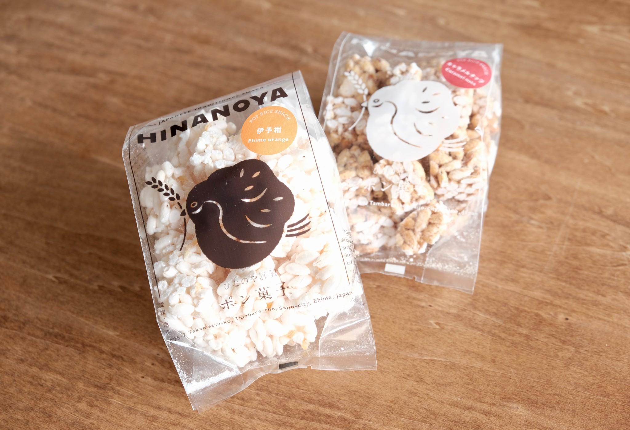 「HINANOYA」のブランドロゴ&パッケージがリニューアルしました