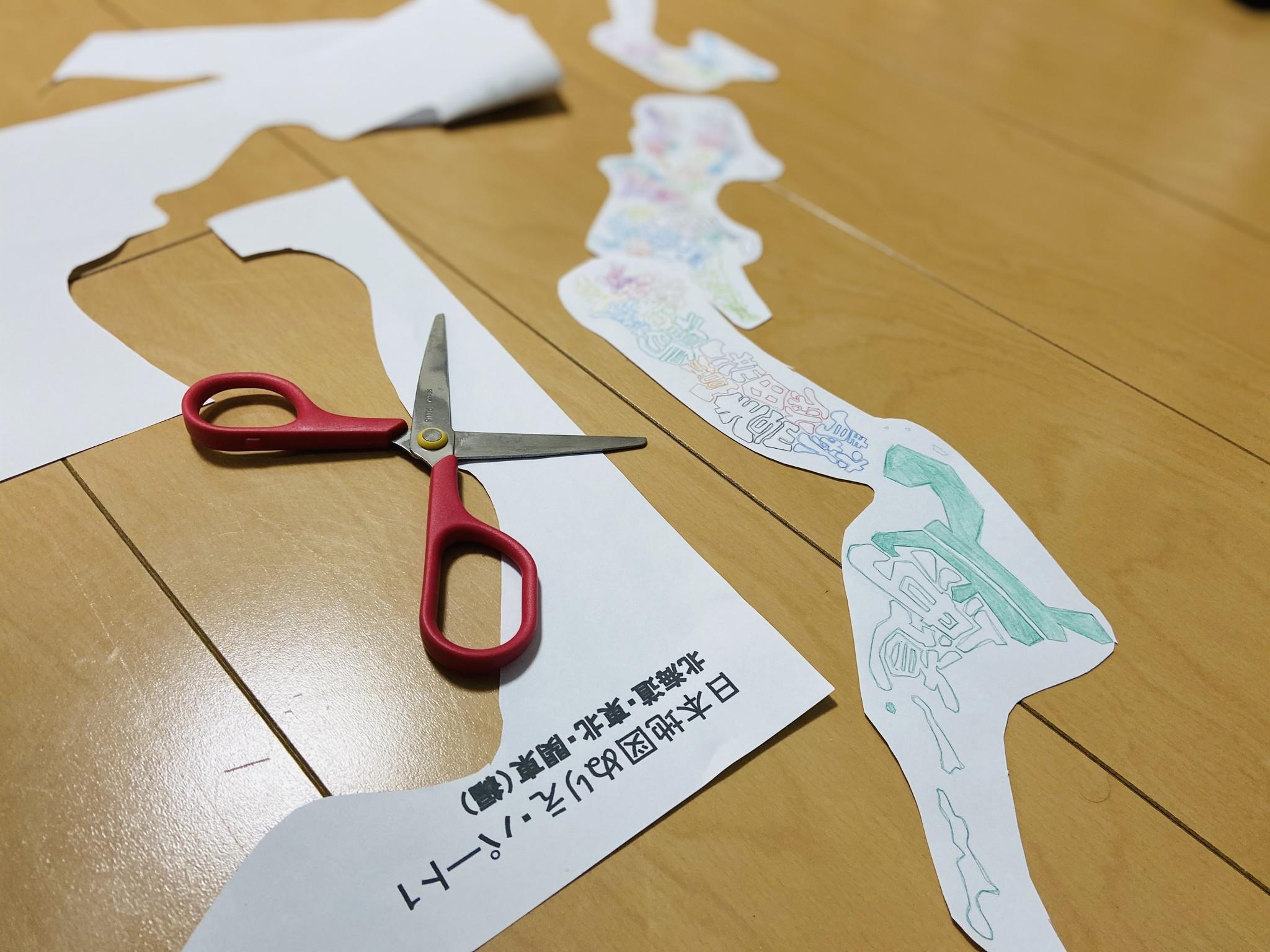 お家で出来ること − ぬりえ! (日本地図)