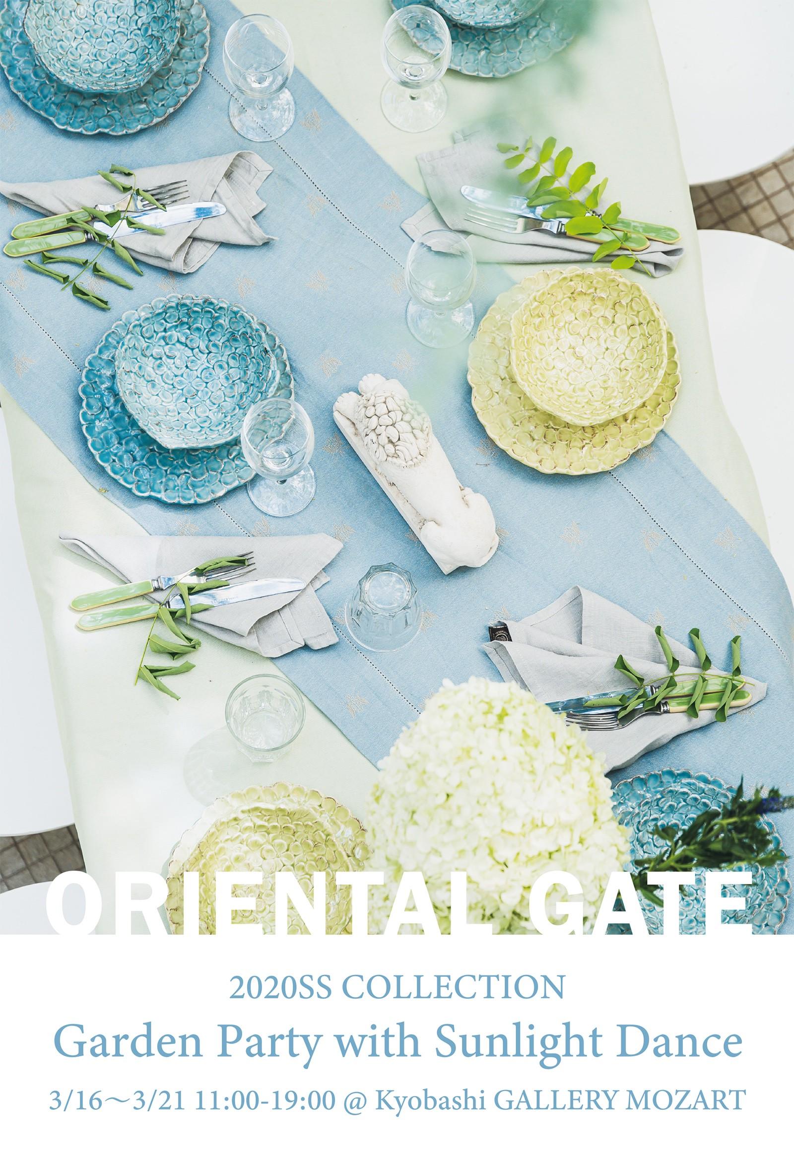 2020年3月16日(月)〜21日(土) 京橋にてORIENTAL GATE 展示会を開催