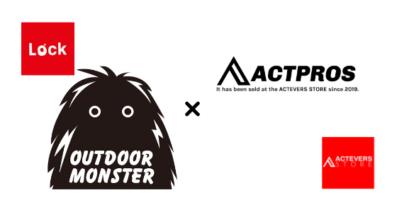 『OUTDOOR MONSTER × ACTPROS』