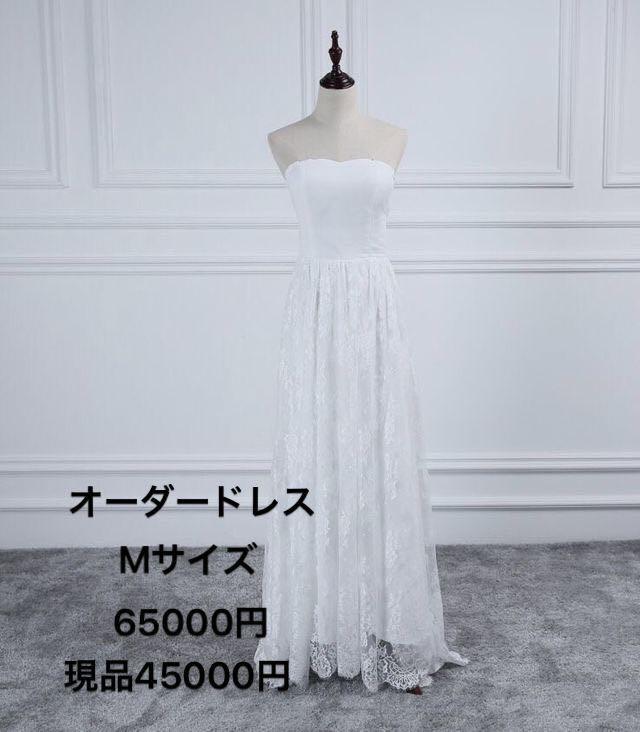 東京サロンドレス