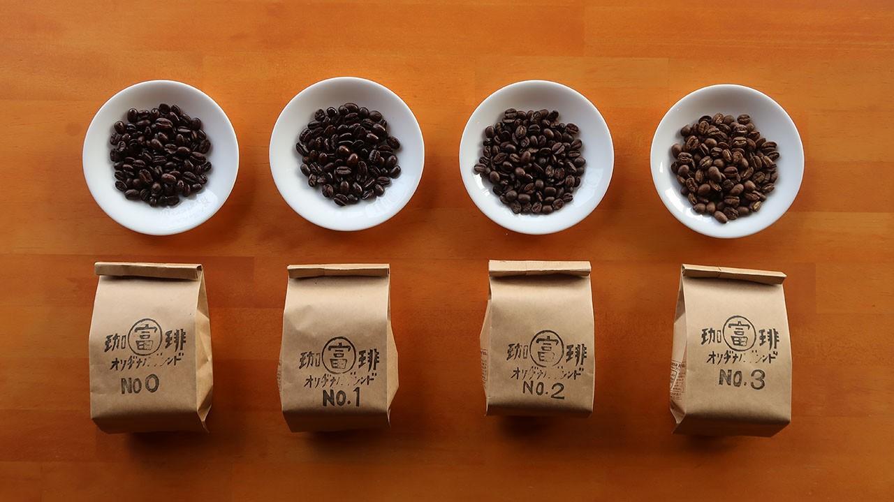 富岡珈琲の珈琲豆販売を開始します