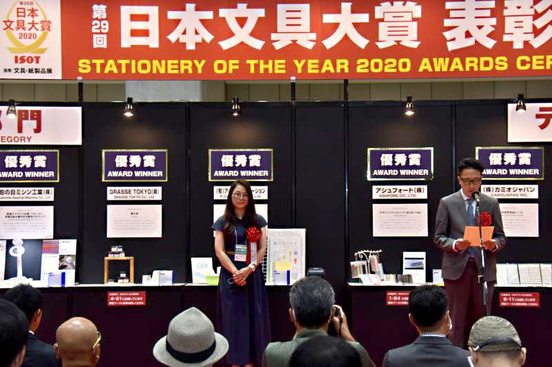 第29回 日本文具大賞 表彰式