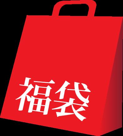 【新春初売り】【福袋】岩手県産こだわり詰合わせ【送料無料】