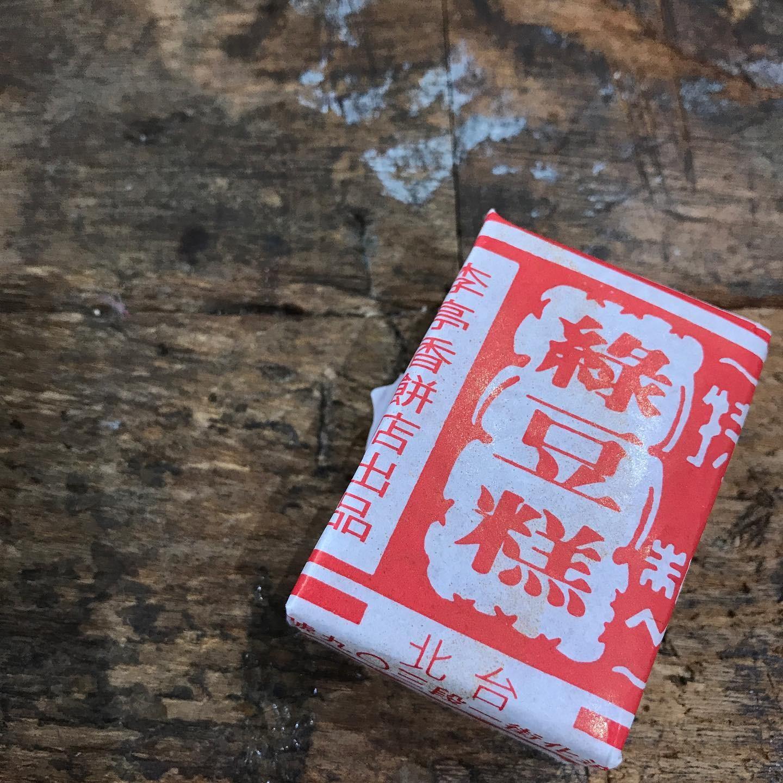 台湾祭🇹🇼お越しいただきありがとうございました