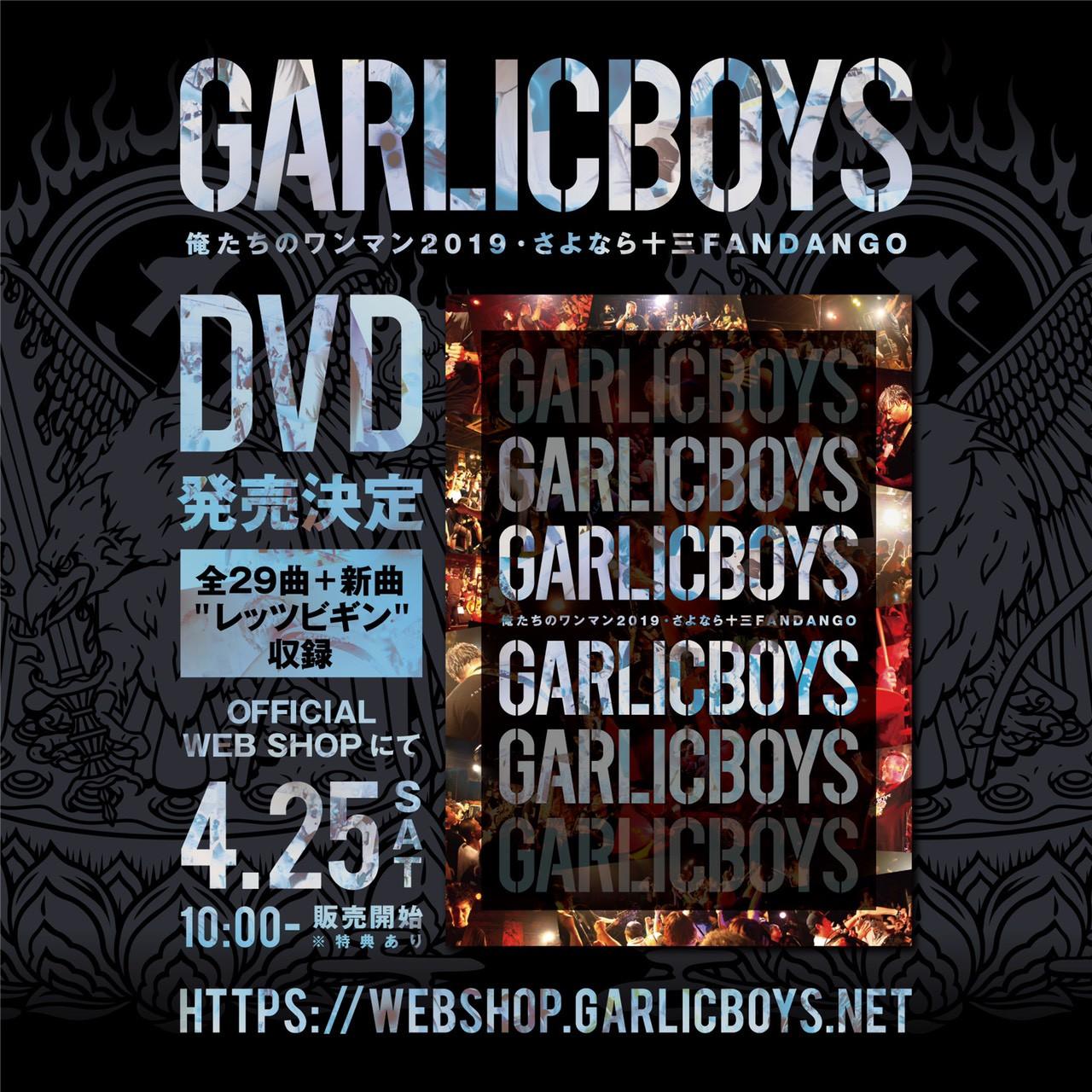 """4/25(土) DVD作品発売決定‼︎ 全28曲+新曲""""レッツビギン""""収録"""