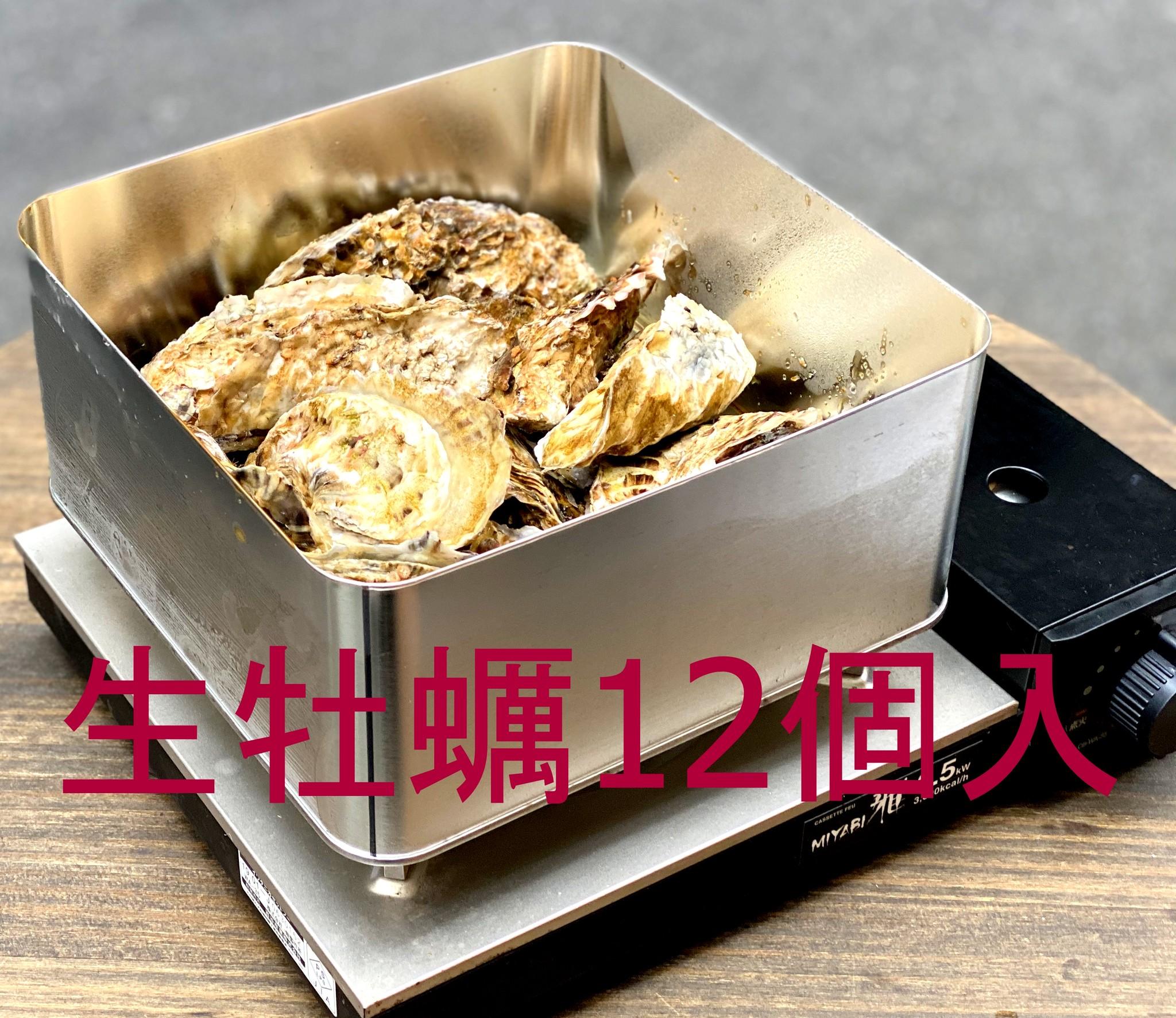 こりゃ美味い!『牡蠣カンカン焼セット』のご紹介!