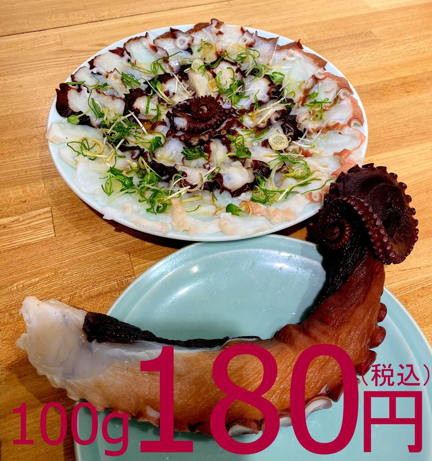 北海道紋別産の美味しいボイルタコ足をキレイに盛り付けるの巻