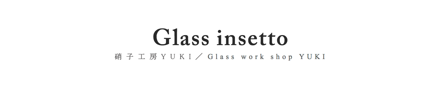 Glass insetto Shop