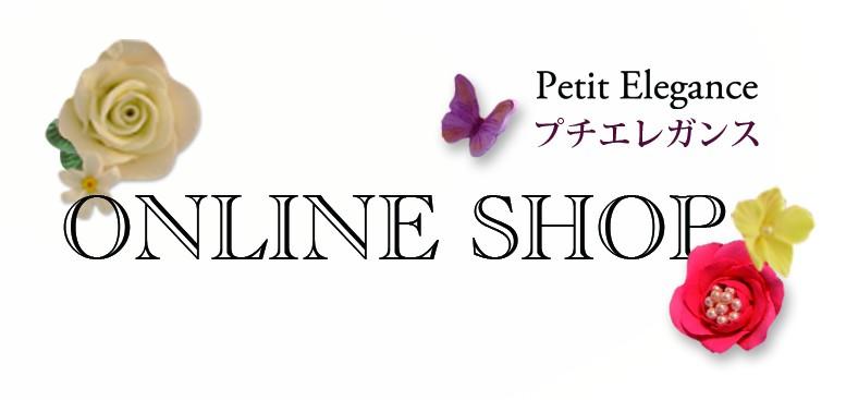 白磁SHOP Petit Elegance