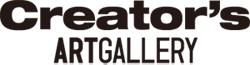 一般社団法人クリエイターズの 和歌山 イラスト販売サイト「Creator's ART GALLERY」