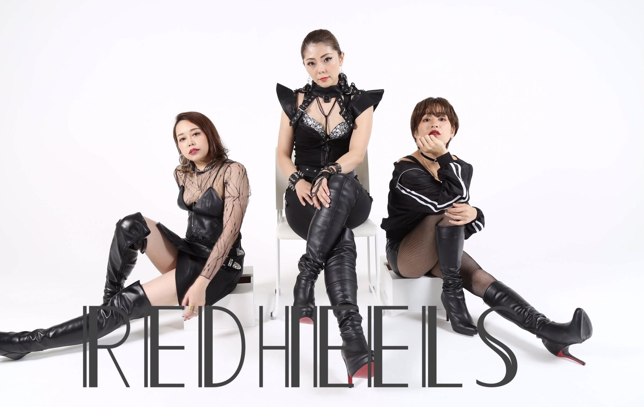 Red Heels Shop
