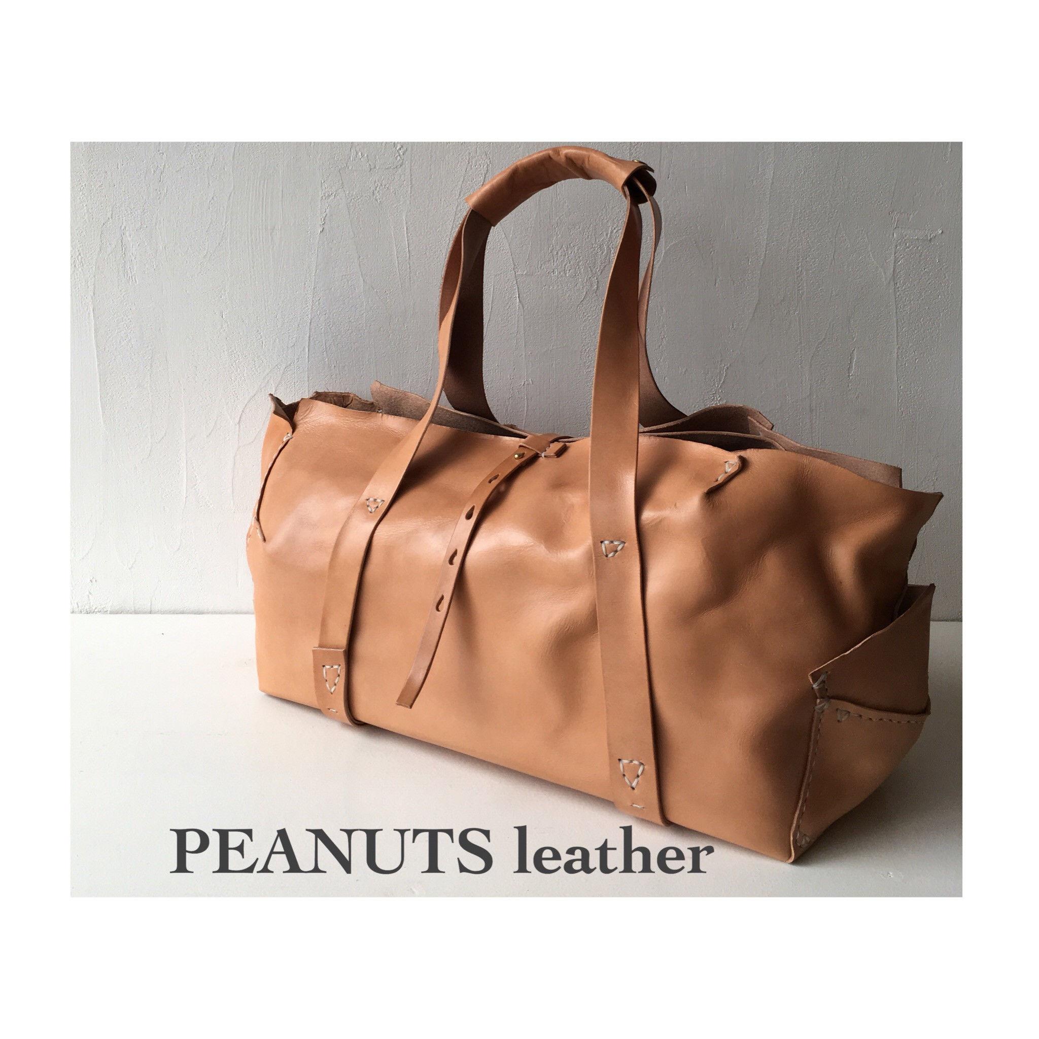 peanuts leather