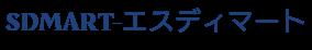 SDMART-エスディマート