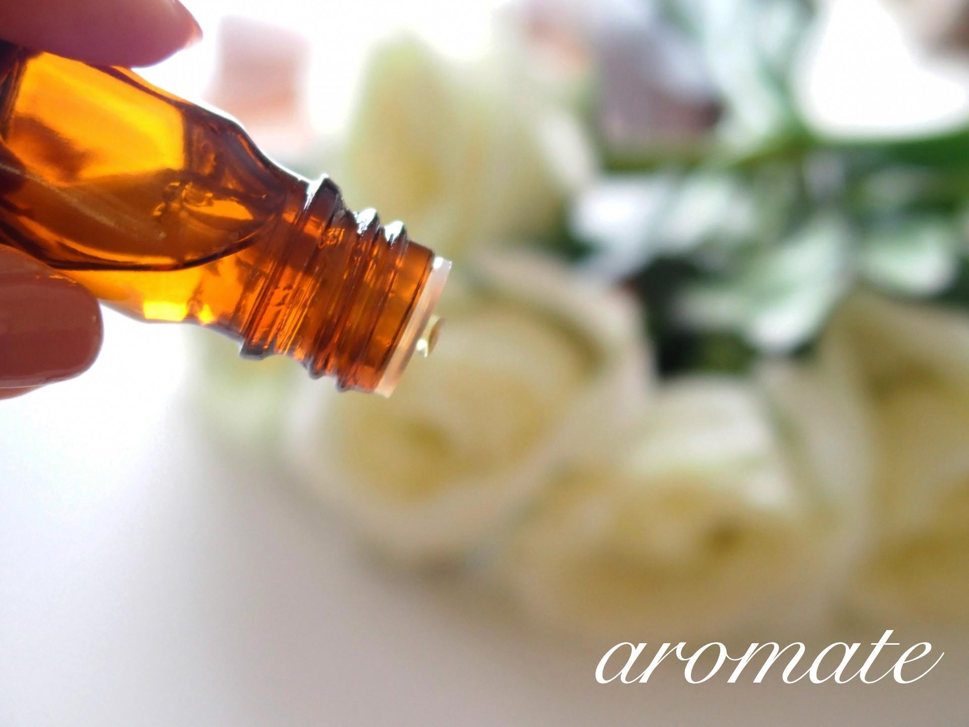 aromate shop